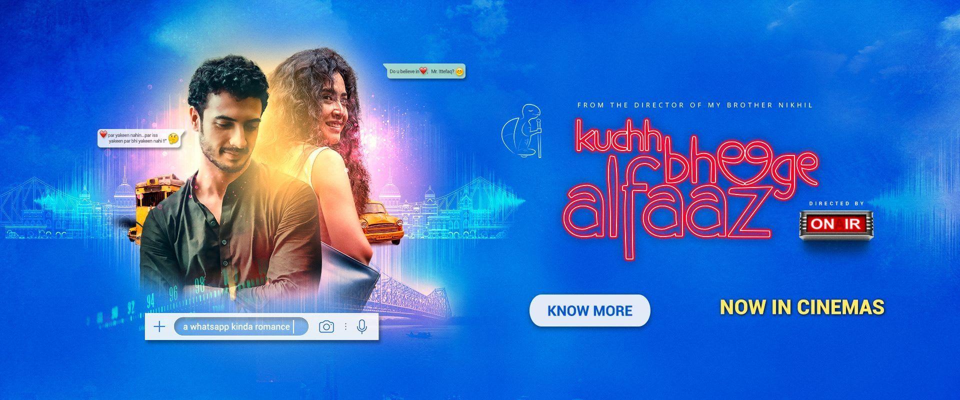 Yoodlee Films - Kuchh Bheege Alfaaz