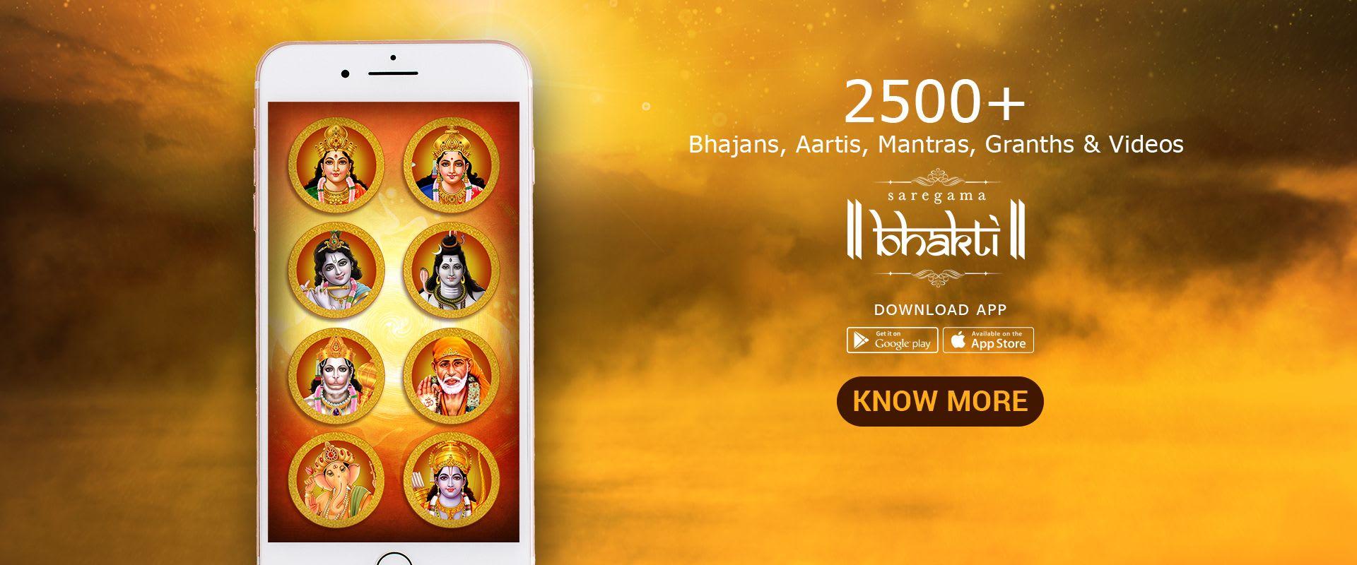 Bhakti App