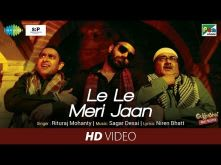 Le Le Meri Jaan | Gujjubhai Most Wanted | Sagar D. | Niren B. | Rituraj M. | Siddharth R. | Jimit T.