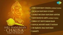 Shri Hanuman Chalisa - Hari Om Sharan - Hindi Devotional Songs - Hanuman Bhajans