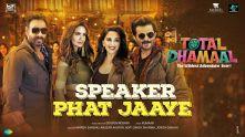 Speaker Phat Jaaye | Total Dhamaal | Esha | Ajay | Madhuri | Anil | Harrdy | Abuzar | Aditi | Jonita