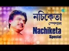 Weekend Classics Radio Show Nachiketa | Kichhu Galpo, Kichhu Gaan
