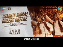 Chadhta Sooraj | Indu Sarkar | Madhur Bhandarkar | Kirti Kulhari | Neil Nitin Mukhesh | Anu Malik