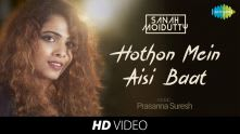 Hothon Mein Aisi Baat | Recreated | Sanah Moidutty