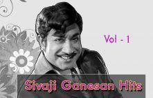 Sivaji Ganesan Hits