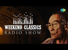 Weekend Classics Radio Show | S.D.Burman Special