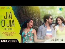 Jia O Jia Reprise I Jyotica Tangri & Rashid Ali I Jia Aur Jia I Kalki Koechlin & Richa Chadha