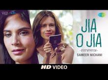 Jia O Jia | Instrumental | Kalki Koechlin | Richa Chadda | Jia Aur Jia | Sameer Nichani