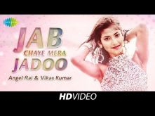 Jab Chaye Mera Jadoo | Cover | Angel Rai & Vikas Kumar | HD Video