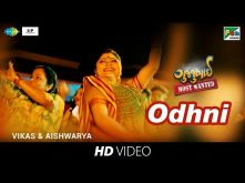 Odhni | Gujjubhai Most Wanted |Vikas Ambore | Aishwarya Majmudar| Dawgeek |Advait Nemlekar| HD Video