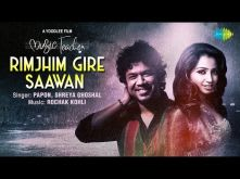 Rimjhim Gire Sawan | Music Teacher | Papon | Shreya Ghoshal | Rochak Kohli
