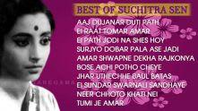 Best of Suchitra Sen | Bengali Movie Songs | Audio Jukebox