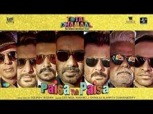 Paisa Paisa | Total Dhamaal | Ajay Devgn | Anil Kapoor | Madhuri Dixit | Riteish Deshmukh | Arshad