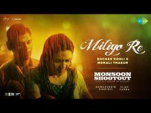 Miliyo Re | Monsoon Shootout | Nawazuddin Siddiqui | Vijay Varma | Rochak Kohli | Monali Thakur