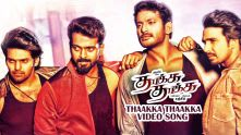 Thaakka Thaakka | Vishal, Arya, Vishnu Vishal, Vikranth | New Tamil movie Video Song