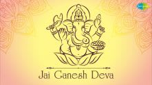 Jai Ganesh Deva | Ganesh Chaturthi Special Video Song
