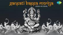 Ganpati Bappa Moriya (Deva Ho Deva) | Ganesh Chaturthi Special Video Song