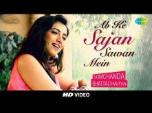 Ab Ke Sajan Sawan Mein - Cover |  Somchanda Bhattacharya  I  Hd Video