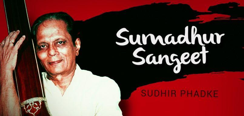 Sumadhur Sangeet - Sudhir Phadke