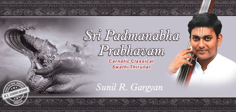 Sri Padmanabha Prabhavam