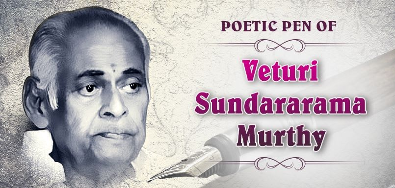 Poetic Pen of Veturi Sundararama Murthy
