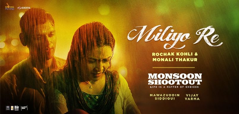 Miliyo Re - Monsoon Shootout
