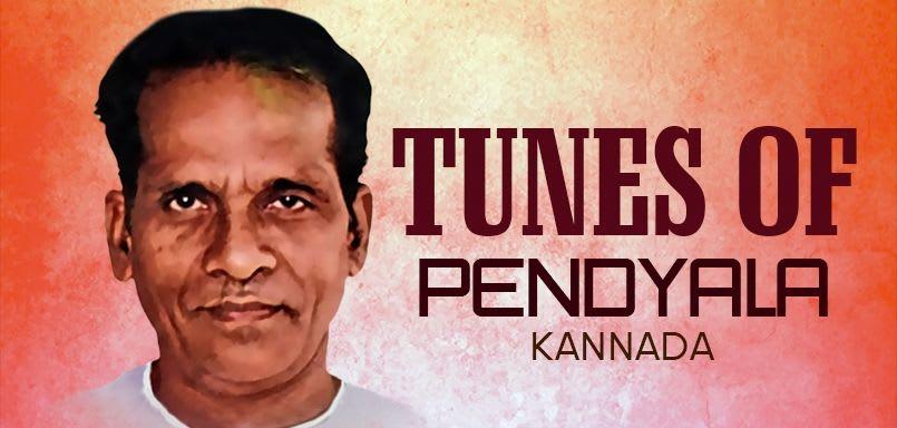 Tunes of Pendyala