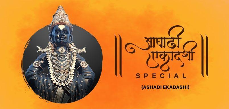 Ashadi Ekadashi - Special