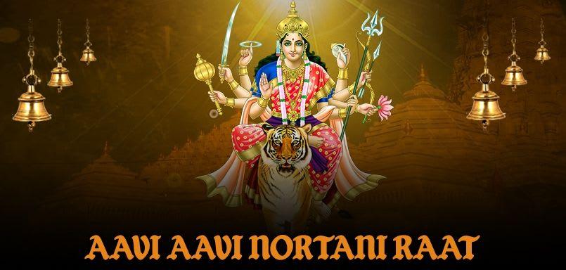 Aavi Aavi Nortani Raat - Navrati Special