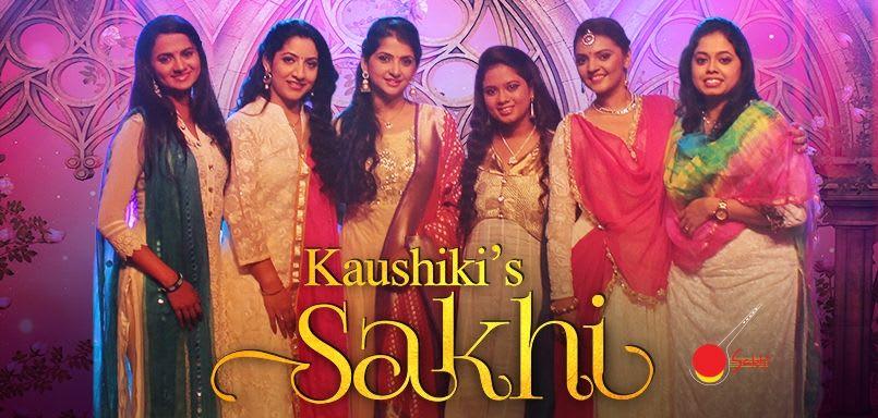 Kaushiki's Sakhi