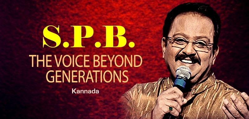 S.P.B. The Voice Beyond Generations - Kannada