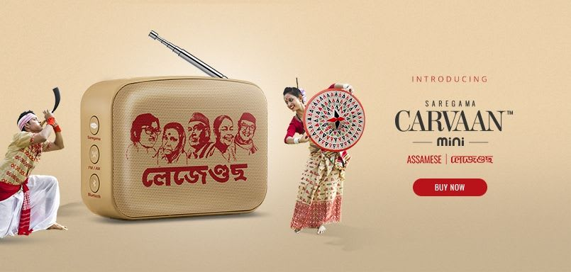 Carvaan Mini Legends Assamese