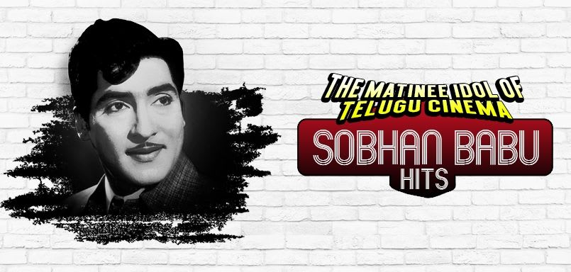 The Matinee Idol of Telugu Cinema - Sobhan Babu Hits