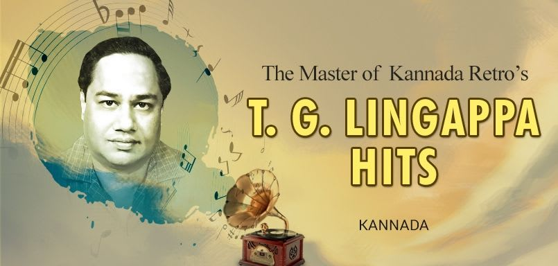 The Master of Kannada Retro's - T.G. Lingappa Hits