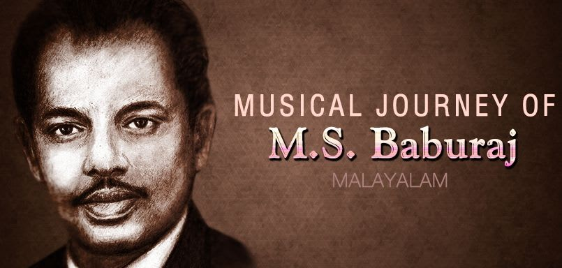 Musical Journey of M.S. Baburaj