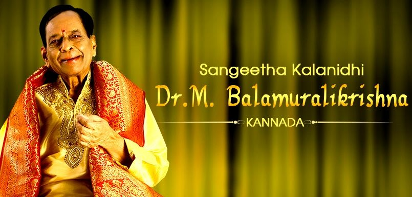 Sangeetha Kalanidhi - Dr. M. Balamuralikrishna - Kannada