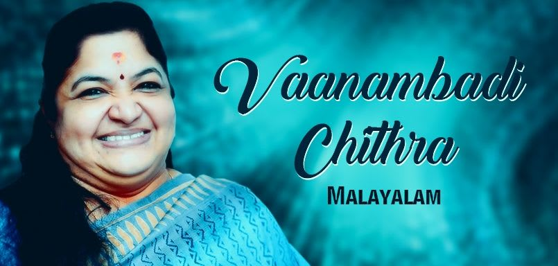 Vaanambadi Chithra