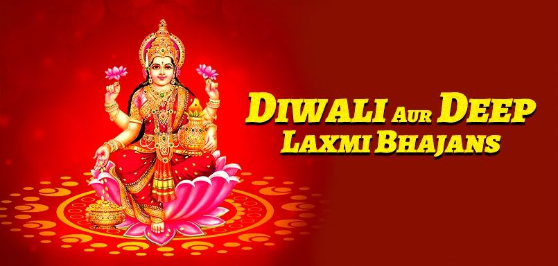 Diwali Aur Deep - Laxmi Bhajans