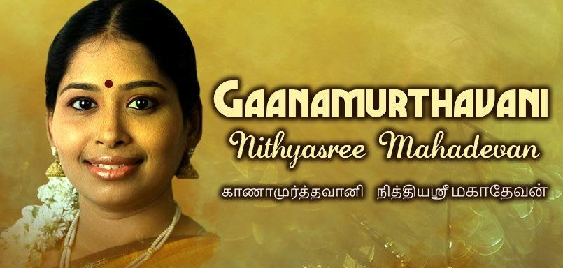 Gaanamurthavani - Nithyasree Mahadevan