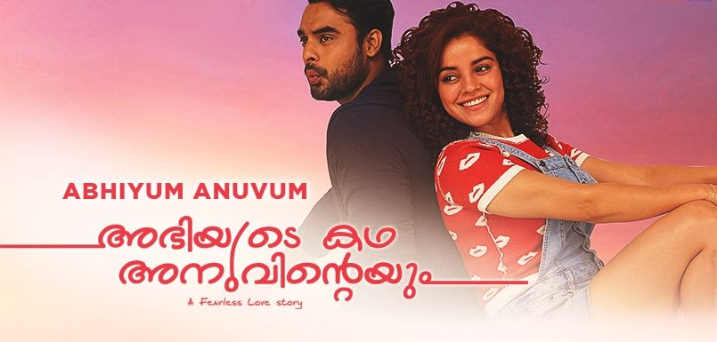 Abhiyude Kadha Anuvinteyum