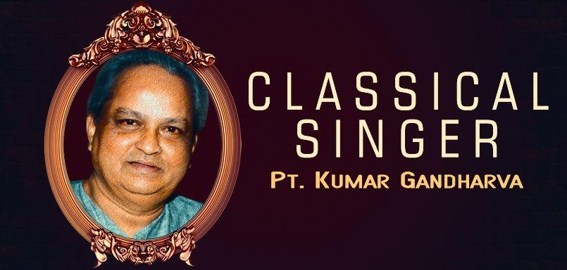 Classical Singer - Pt. Kumar Gandharva