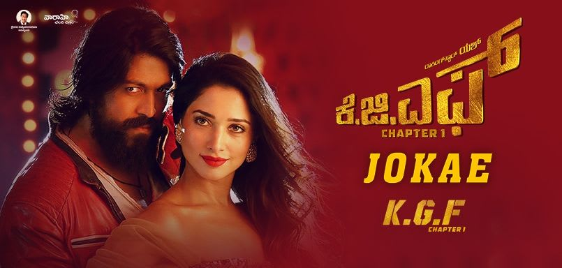 Jokae - KGF Chapter 1