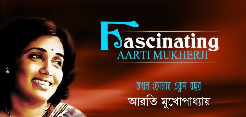 Fascinating Aarti Mukherji