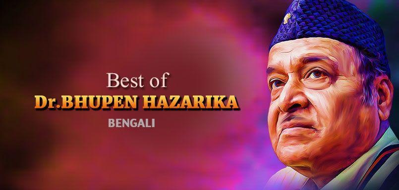 Best Of Dr. Bhupen Hazarika - Bengali