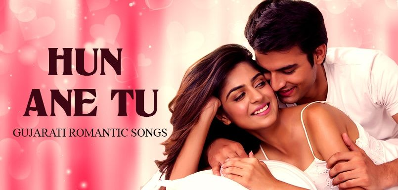 Hun Ane Tu - Gujarati Romantic Songs