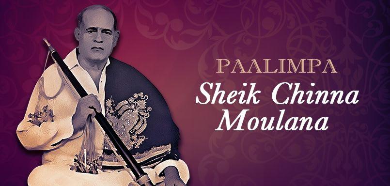 Paalimpa - Sheik Chinna Moulana