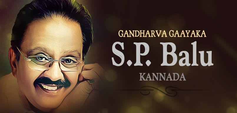 Gandharva Gaayaka S.P. Balu - Kannada
