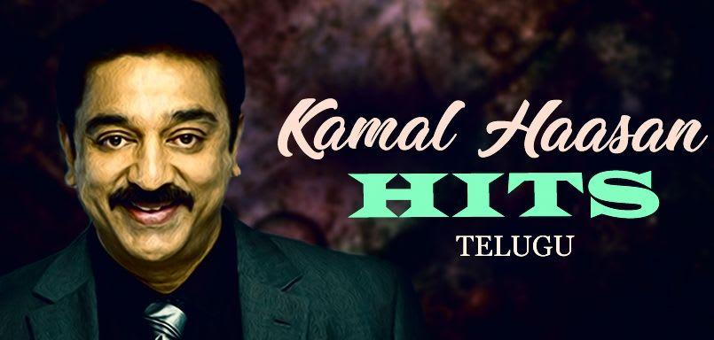 Kamal Haasan Hits - Telugu