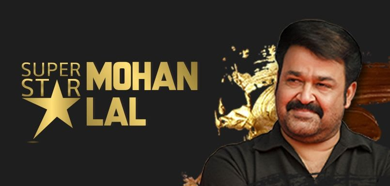 Super Star Mohan Lal