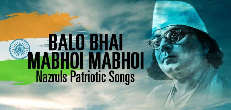Balo Bhai Mabhoi Mabhoi Nazruls Patriotic Songs